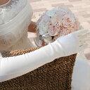 ウェディンググローブ ロンググローブ サテン 50cm   結婚式 ウエディング グローブ ウェディング ブライダル ウエディンググローブ ロング グローブ 白 ホワイト オフホワイト アイボリー ウェディングドレス 花嫁 手袋 肘上 シンプル 日本製
