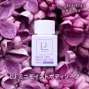 LENAJAPON〈レナジャポン〉LJ ミニモイストボディソープ ローズゼラニウムの香り 50mL 1本