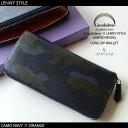 L'arcobaleno(ラルコバレーノ)×LENNY STYLE(レニースタイル)【別注モデル】NEWラウンドジップロングウォレット(長財布)カモネ…