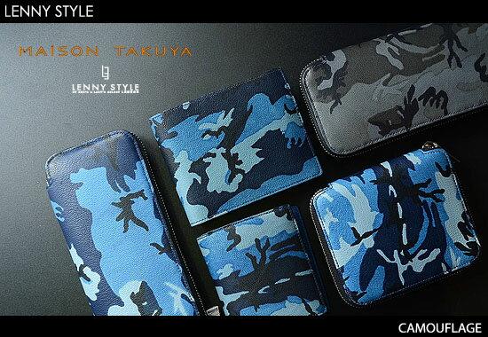 MAISON TAKUYA(メゾンタクヤ)Lジップロングウォレット(長財布)カモフラージュグレー×パープル(迷彩)(ゴートレザー)TT6 Wallet/TT6