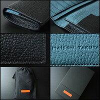MAISONTAKUYA(メゾンタクヤ)二つ折りロングウォレット(長財布)ブラック×アジュア-TT2-WALLET/TT2