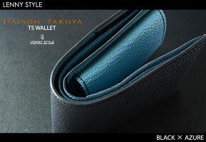 MAISONTAKUYA(メゾンタクヤ)小銭入れ付二つ折りウォレット(財布)ブラック×アジュア-T5WALLET