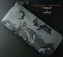 MAISONTAKUYA(メゾンタクヤ)Lジップロングウォレット(長財布)カモフラージュグレー×パープル(ゴートレザー)