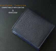 MAISONTAKUYA(メゾンタクヤ)小銭入れ付コンパクトウォレット(小銭入れ付二つ折り財布)ミッドナイトブルー×ミッドナイトブルー