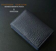MAISONTAKUYA(メゾンタクヤ)ビジネスカードケース(名刺入れ)ミッドナイトブルー×ミッドナイトブルー