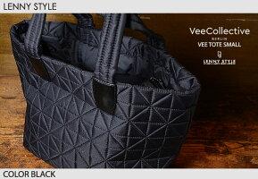 VeeCollective(ヴィーコレクティブ)トートバッグ・Sサイズ-ブラック(veetote)【送料無料】