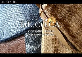 DE.CO.CA.(デーコカ)3WAYレザーメッシュバッグ-ブラック