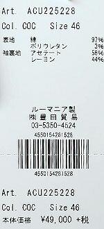 チルコロ1901(CIRCORO1901)鹿の子ストレッチテーラードジャケット-ブラウン