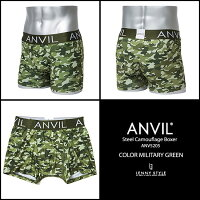 ANVIL(アンヴィル)ボクサーパンツ(SteelCamouflageBoxer)(アンダーウェア)(下着)