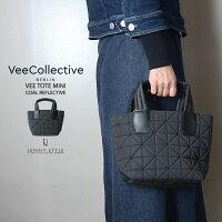 VeeCollective(ヴィーコレクティブ)トートバッグ・ミニサイズ(veetote)-リフレクティブブラック(COALREFLECTIVE)