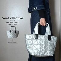 VeeCollective(ヴィーコレクティブ)トートバッグ・Sサイズ(veetote)-シルバー(SILVERTYVEK)