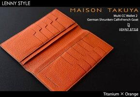 メゾンタクヤ(MAISONTAKUYA)二つ折りロングウォレット(MultiCCWallet2)(小銭入れ無し長財布)チタニウム×オレンジ