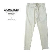 サルートヘルム(SALUTEHELM)ハイテンションデニムアイジョガーパンツ-ホワイト