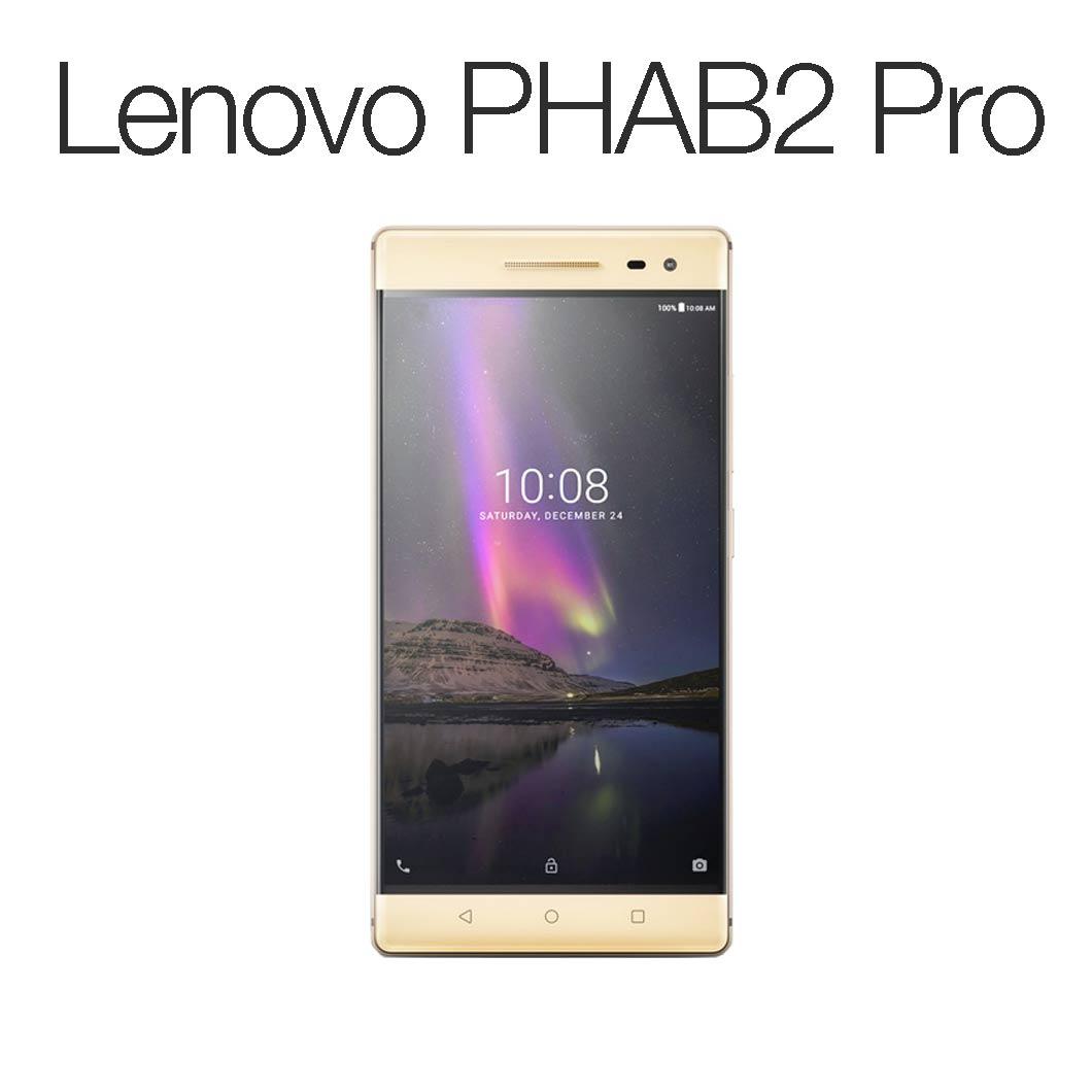 【LTE、3Gモデル】Lenovo PHAB2 Pro シャンパンゴールド(Android)【レノボ直販ファブレット】【受注生産モデル】【SIMフリー】 ZA1F0060JP:レノボ・ショッピング
