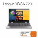 直販 ノートパソコン Officeあり:Lenovo YOGA 720 Core i5搭載(12.5型 FHD/8GBメモリー/256GB SSD/Micros...