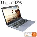 ideapad120S