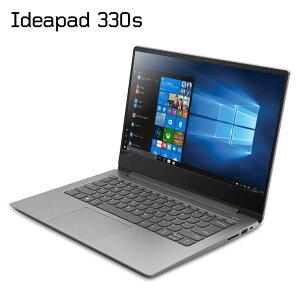 Lenovo Ideapad 330S Core i5-8250U搭載