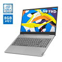 直販 ノートパソコン:Lenovo Ideapad S540 Core i5搭載(15.6型 FHD/8GBメモリー/256GB SSD/Windows10/Officeなし/ミネラルグレー)【送料無料】