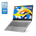 直販 ノートパソコン:Lenovo Ideapad S540 Core i5搭載(14.0型 FHD/8GBメモリー/256GB SSD/Windows10/Officeなし/ミネラルグレー) 送料無料 - レノボ・ショッピング 楽天市場店
