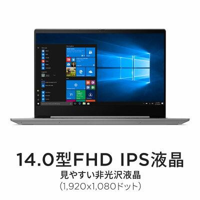 【11/11までポイント5倍】直販 ノートパソコン:Lenovo IdeaPad S540 AMD Ryzen 5搭載(14.0型 FHD/8GBメモリー/256GB SSD/Windows10/Officeなし/ミネラルグレー)【送料無料】・・・ 画像2
