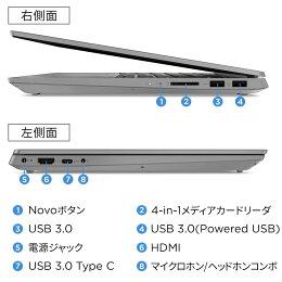 直販ノートパソコン:LenovoIdeapadS340AMDAthlon300U搭載(14.0型FHD/4GBメモリー/128GBSSD/Windows10/Officeなし/プラチナグレー)送料無料