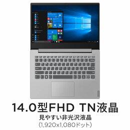 ideapadS340Windows10