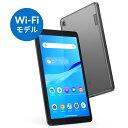 【4/21 8:59までポイント5倍】【WiFiモデル】Lenovo Tab M7(Android)【レノボ直販タブレット】【送料無料】 ZA550230JP・・・