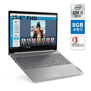 レノボ(Lenovo) ThinkBook 15