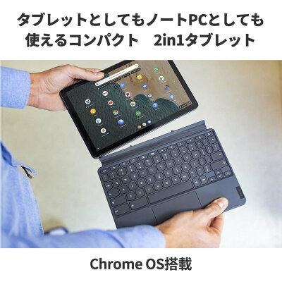 【11/24 1:59までポイント5倍】【今なら9,900円OFFクーポン】直販 タブレット:IdeaPad Duet Chromebook MediaTek Helio P60T プロセッサー搭載(10.1型 WUXGA IPS液晶/4GBメモリー/128GB eMMC/Chrome OS/Officeなし/アイスブルー + アイアングレー) 送料無料・・・ 画像2