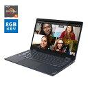 【今なら5,500円OFFクーポン】直販 ノートパソコン:Lenovo Yoga 650 AMD Ryzen5搭載(13.3型 FHD マルチタ...
