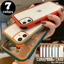 最新 ポップでカラフルなCandy color case ガラスフィルム付き【iPhone12/iPhone12mini/iPhone……
