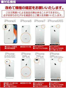 ★【大人気】iPhone3D全面保護強化ガラスフィルム硬度9H0.3mmホワイト/ブラック/ピンク/ゴールド/レッド★高透明気泡レス飛散防止曲面対応/iPhone8/X/8Plus/iPhone7/iPhone6S/6/iPhone7Plus/iPhone6SPlus/iPhone6Plus