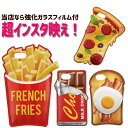 iPhoneSE ケース American Deli Back Cover【iPhone8 iPhone7 iPhone6S インスタ映え おもしろ……