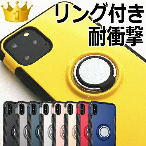 スマートフォン・携帯電話アクセサリー, ケース・カバー iPhone iPhone13 12 11 XS Pro Max mini XR SE2 2 8 8Plus 7 7Plus 6S 6Plus SE 5S 5 iphone se iphone12