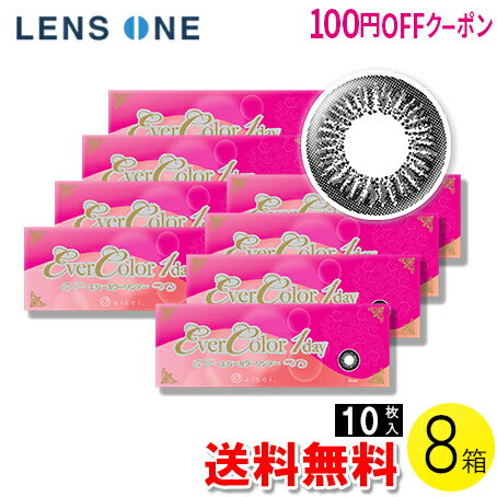 コンタクトレンズ・ケア用品, カラコン・サークルレンズ 100OFF 108 ( 1 1day 14.5mm 10 8 )