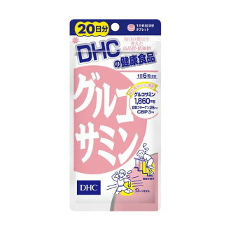DHC 氨基葡萄糖 | 補充劑 dhc 10P01Oct16