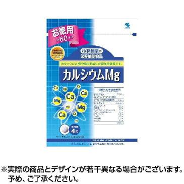 小林製薬 カルシウムMgお徳用 240粒入