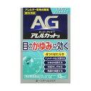 【第2類医薬品】AGアイズ アレルカットS 13mL   目薬 花粉 アレルギー ハウスダスト かゆみ しみないソフトタイプ