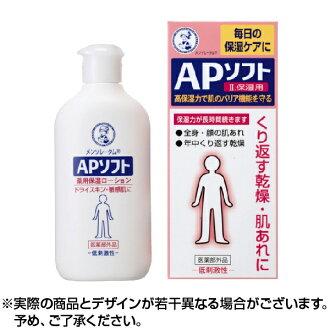 曼秀雷敦 AP 軟藥的保濕滋潤乳液 120 g 10P01Oct16