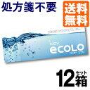 1-ecolo-12-280-01