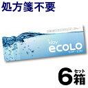 1-ecolo-6-280-01