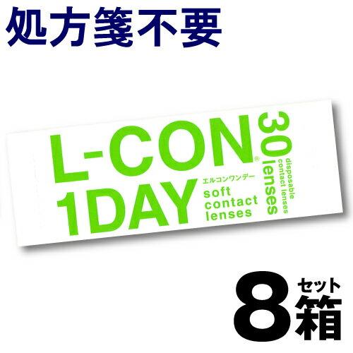 L-CON1DAY (エルコンワンデー) 30枚入 | ワンデー コ...