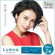 【2箱セット】Luena クリアレンズ 30枚入 | コンタクトレンズ 1dayタイプ 柴咲コウ ルーナ