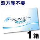 Acuvuemoist90-280-01