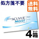 Acuvuemoist90-280-4