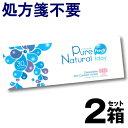 Purenatural-280-2-01