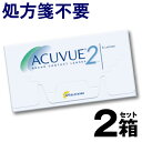 2-acuvue-280-2-01