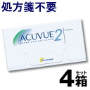 2-acuvue-280-4-01