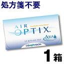 2-airo-280-01