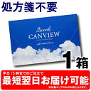 2-canv-280-01